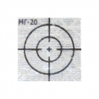 Марка геодезическая МГ-20