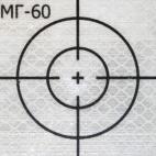 Марка геодезическая МГ-60