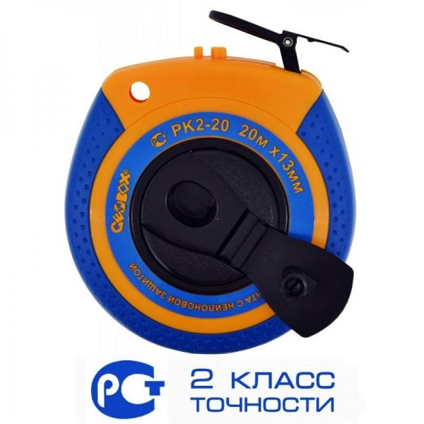 Рулетка PK2-20 GEOBOX