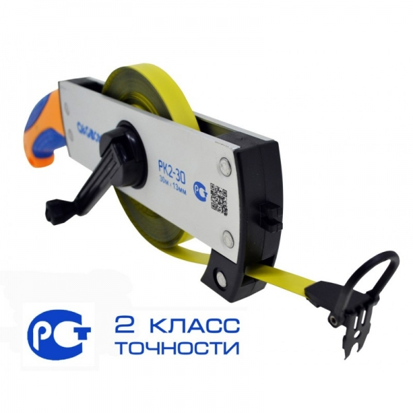 Рулетка PK2-30 GEOBOX
