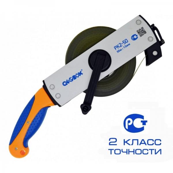 Рулетка PK2-50 GEOBOX
