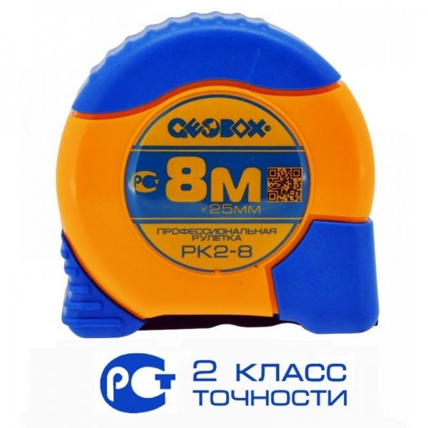 Рулетка РК2-8 GEOBOX