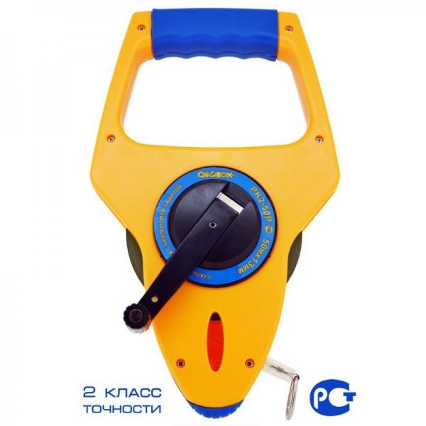 Рулетка PK2-50P GEOBOX